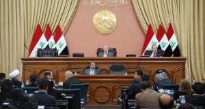 البرلمان العراقي يعلن عن 12 طلب قضائي لرفع الحصانة عن نواب