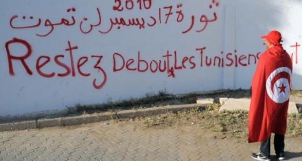 هل تشكّل الاضطرابات نقطة تحوّل في المرحلة الانتقالية الهشة التي تمرّ بها تونس ؟