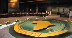 سبل وآفاق التعاون والتكامل بين الدول الأفريقية تحت مظلة الاتحاد الأفريقي