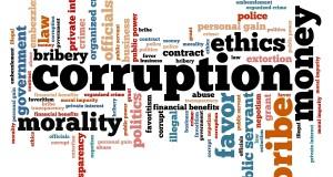 """الفساد الادارى فى المجتمعات النامية """"الاسباب – المظاهر – العلاج """" مصر نموذجا"""