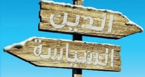 إصلاح التعليم الديني في مصر كمدخل لتجديد الخطاب الديني