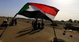 بنيان السياسة العامة لجمهورية السودان