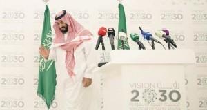"""السعودية تطلق 10 برامج جديدة ضمن """"رؤية 2030"""""""