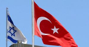 """العلاقات العسكرية التركية-الإسرائيلية و انعكاساتها على الأمن في الشرق الأوسط""""1995-2015″"""