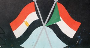 حلايب : كعب أخيل العلاقات المصرية – السودانية