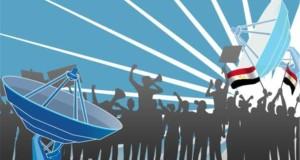 أثر الإعلام علي التغيير السياسي في مصر