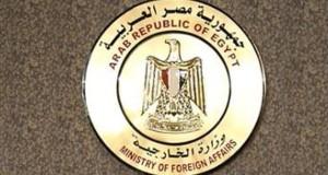 الخارجية المصرية : اتفاق الصخيرات هو أساس الحل لأزمة ليبيا