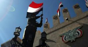 اليمن : مستقبل وأجندة شعب