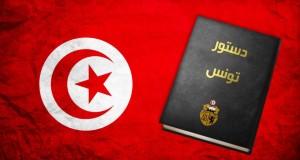 """مظاهر خرْق الدّستور التّونسي الصّادر بتاريخ """"2014"""" في ظّل الجمهوريّة الثّانية"""