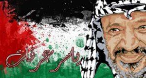 مليونية فلسطينية في غزة وفاءً لياسر عرفات