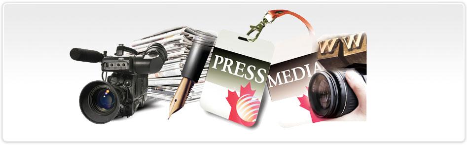 الاعلام والصحافة الرقمية